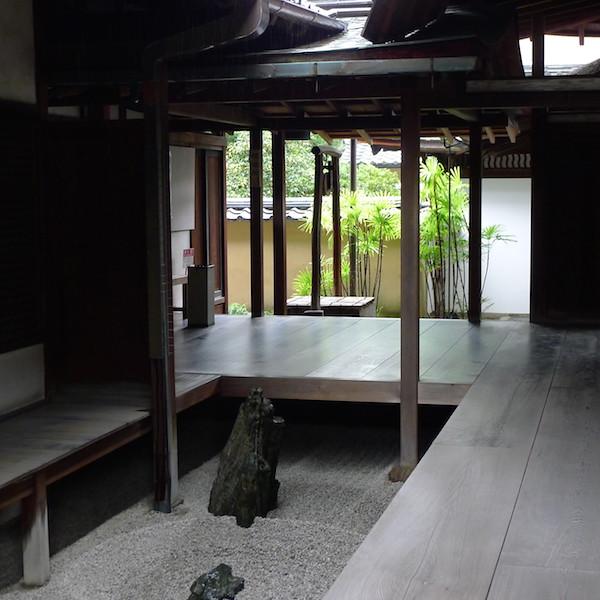 167-Kyoto