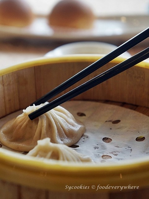 4.Oriental Chinese Cuisine @Pullman's Hotel Dim Sum