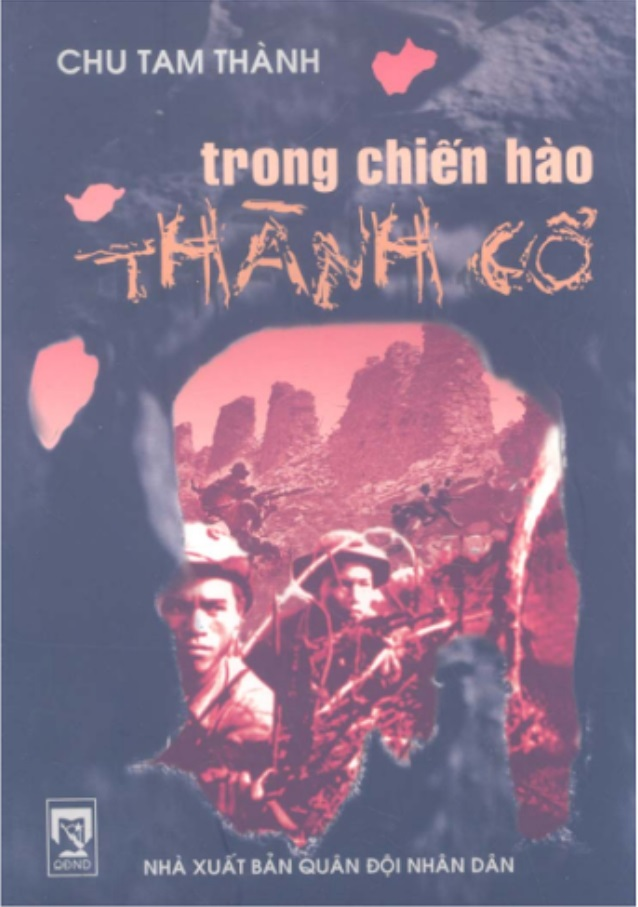 Trong Chiến Hào Thành Cổ - Chu Tam Thành