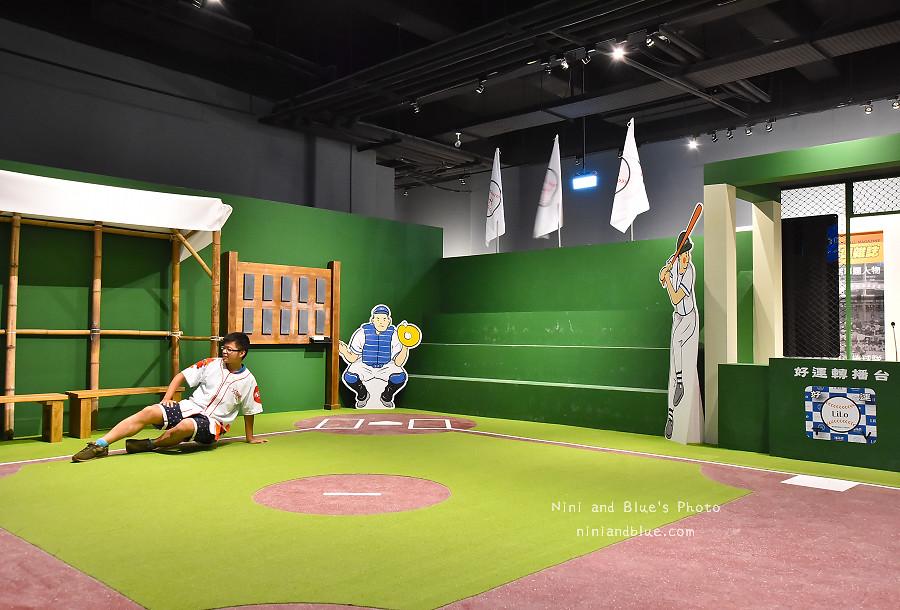 台中旅遊景點洲際棒球場棒球故事館16