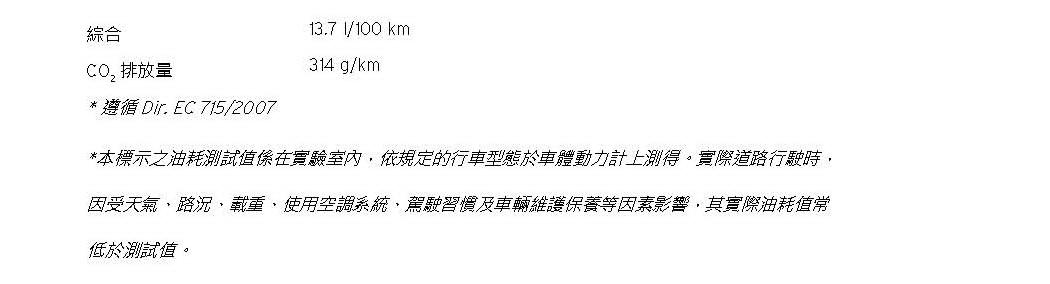 2_頁面_3