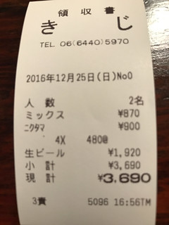 IMG_1399.jpg
