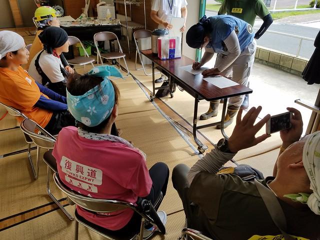 福島県浪江町で災害ボランティア(援人 2017年 0714便)
