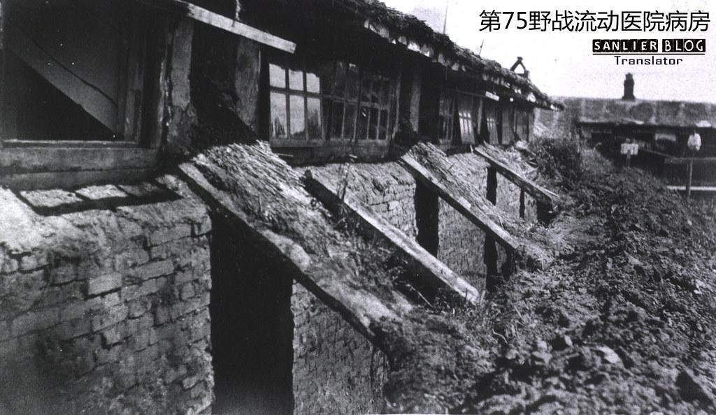 俄日战争俄军医务工作(满洲里)20