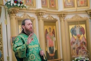 Божественная литургия а210