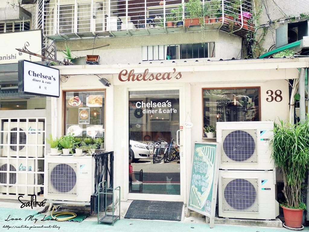 台北公館台電大樓站餐廳推薦Chelseas雀兒小餐館 (12)
