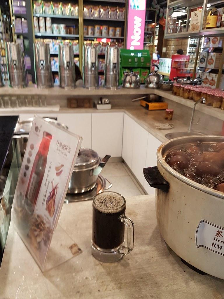 苦茶 $2.80 华联药行 @ OUG Night Market