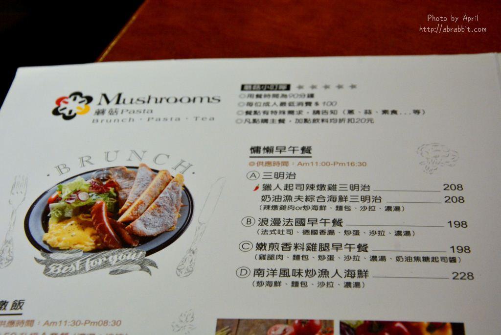 35411800594 ac1204631a o - 台中東海美食|蘑菇-東海商圈必吃義大利麵、燉飯、漢堡