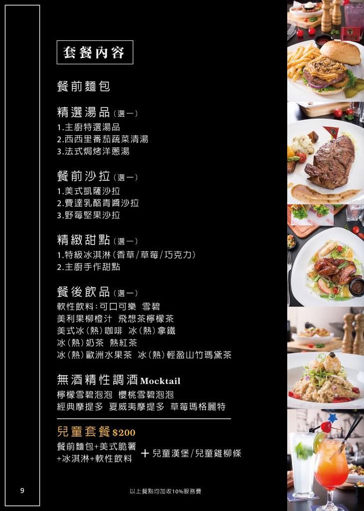 0421-班格斯西式餐館-套餐-09-768x1077