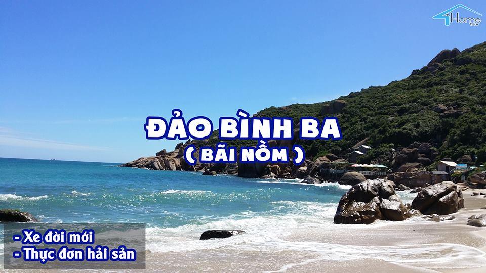 bainombinhba_iHomeTour