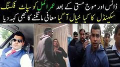 Alleged mention of names in fixing case put Sami || Akmal in fix After umar akmal dance cricket news