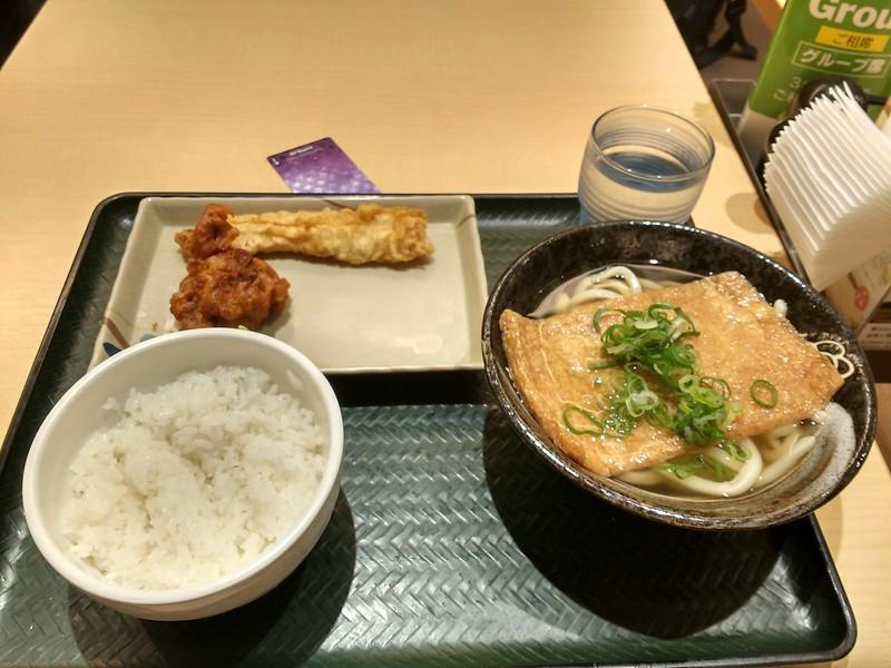 kitsune_udon