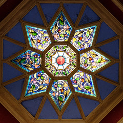 Oriental Pavilion Stained Glass Ceiling