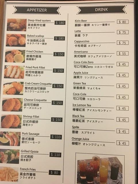 點心與飲料@大阪來的Izumi Curry南港CITYLINK店