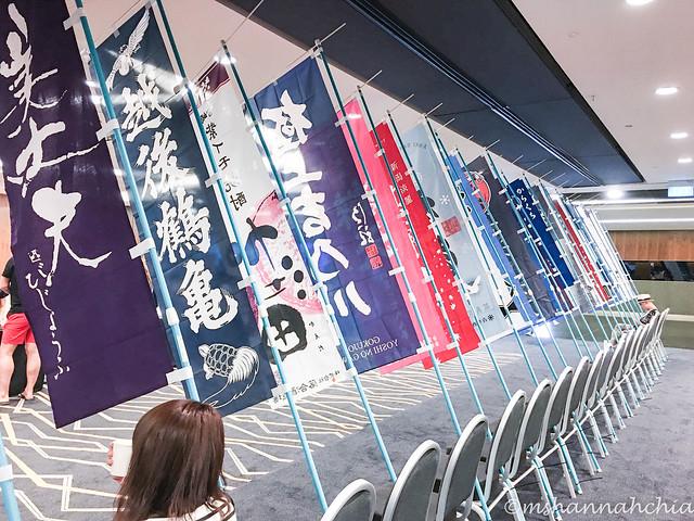 Sake Festival 2017