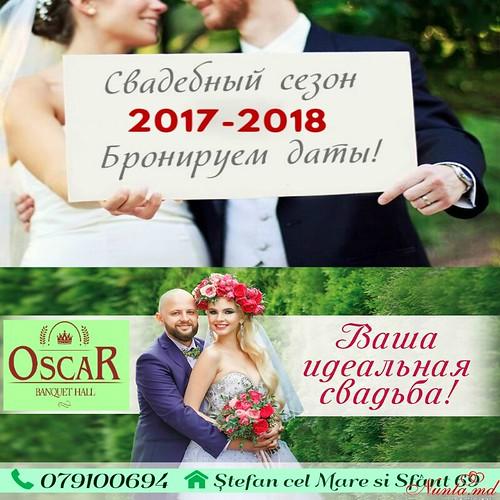"Restaurantul Oscar > ""OSCAR Banquet Hall"" Nunta 2017-2018!"