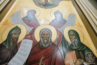Божественная литургия а110