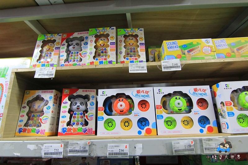 玩具特賣1 072