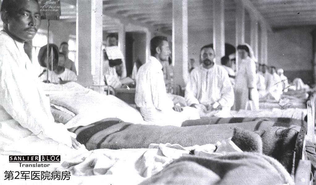俄日战争俄军医务工作(哈尔滨)39