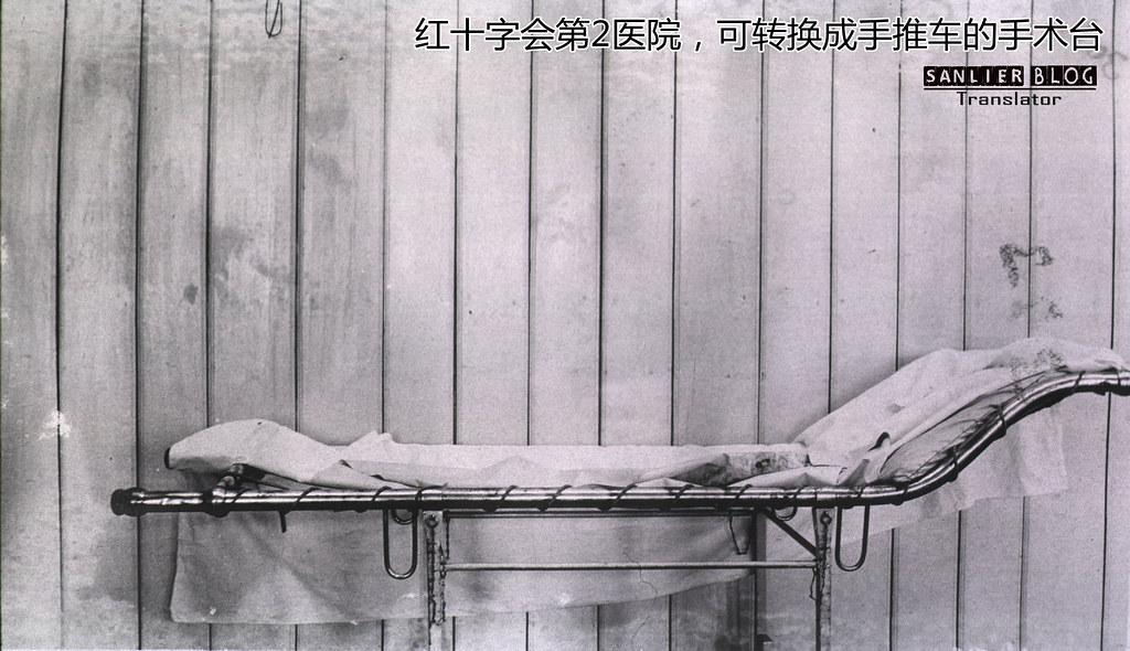 俄日战争俄军医务工作(哈尔滨)12