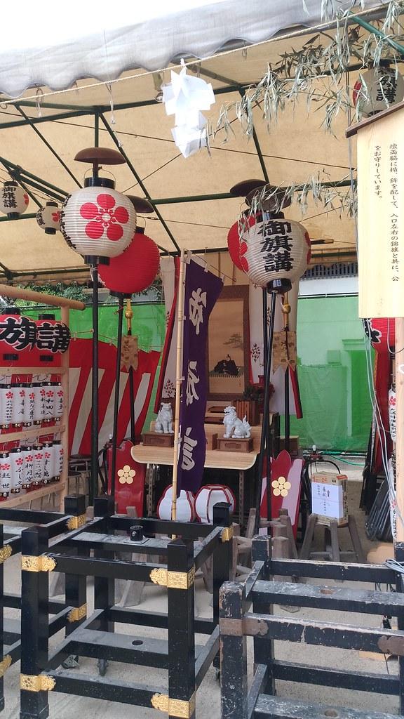 大阪天満宮 神輿2