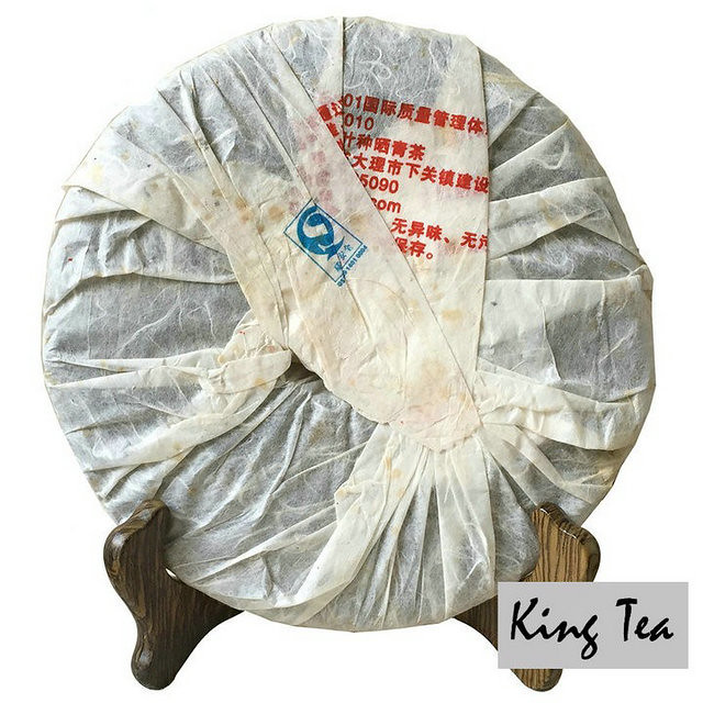 Free Shipping 2008 XiaGuan XY 8853 Cake 357g China YunNan KunMing Chinese Puer Puerh Raw Tea Sheng Cha Slim Beauty Weight Loss