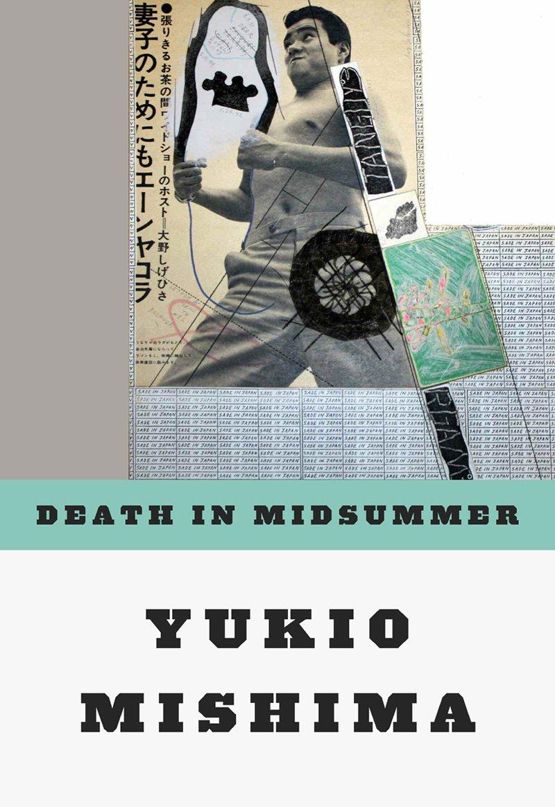 Mối Tình Của Vị Cao Tăng Chùa Shiga - Mishima Yukio