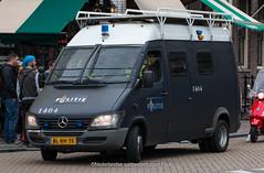 Politie BRATRA (BRAnd en TRAangas eenheid)