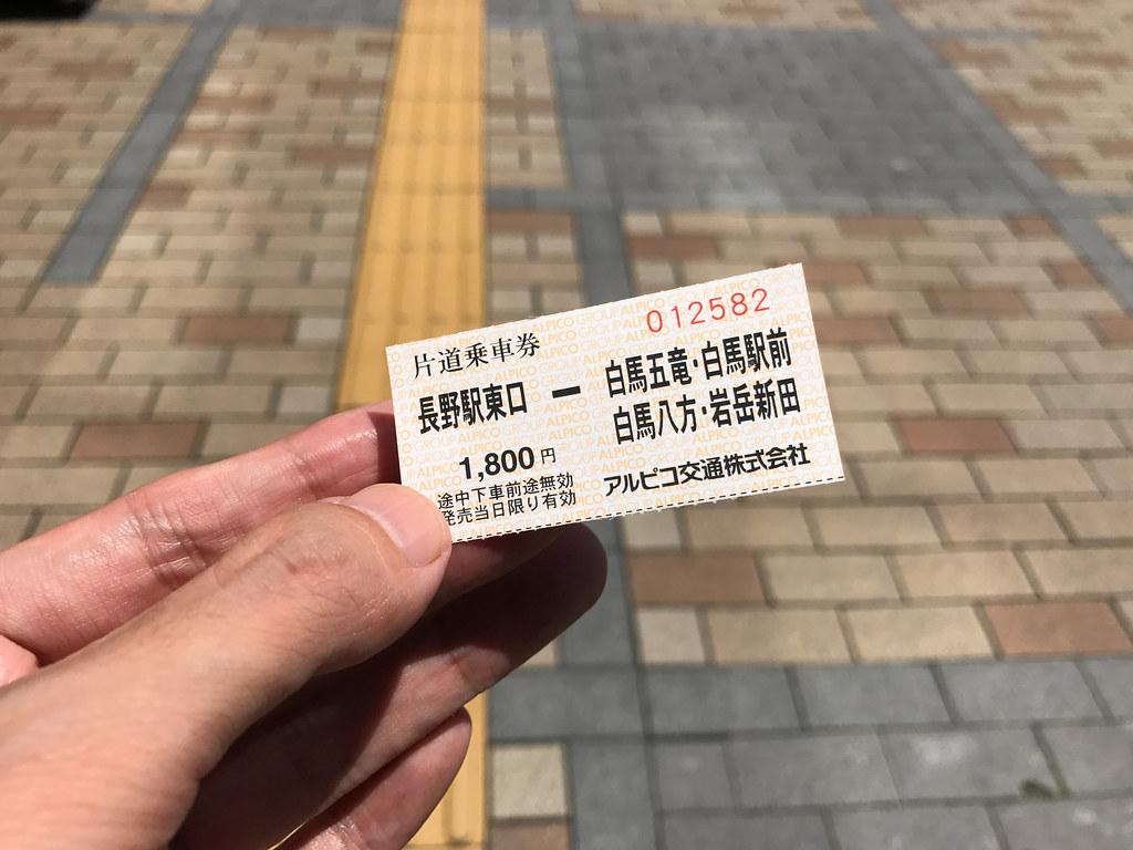 2017-07-06 10.49.59.jpg