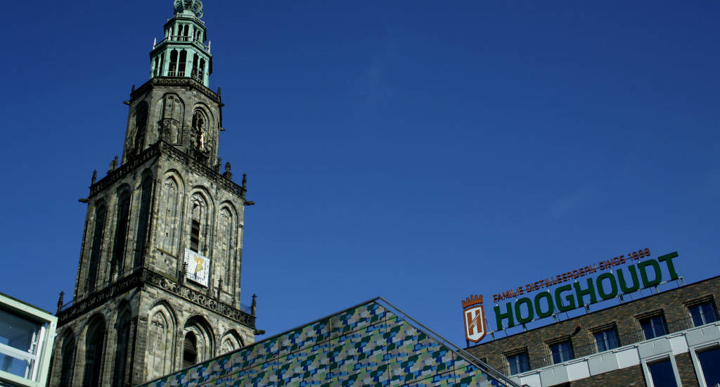 City guide Groningen, must sees and sights: Martinitoren | Your Dutch Guide
