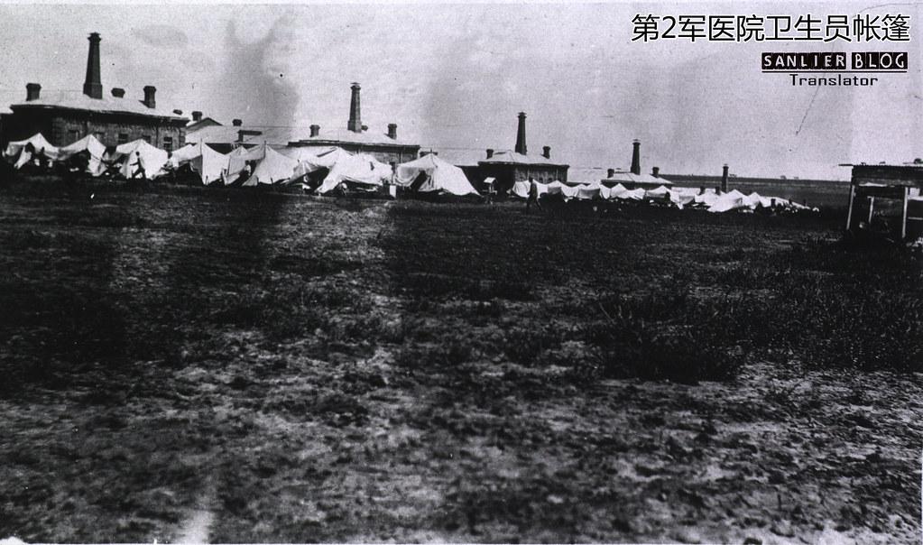 俄日战争俄军医务工作(哈尔滨)32