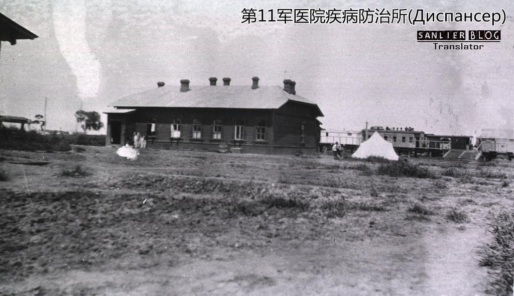 俄日战争俄军医务工作(哈尔滨)14