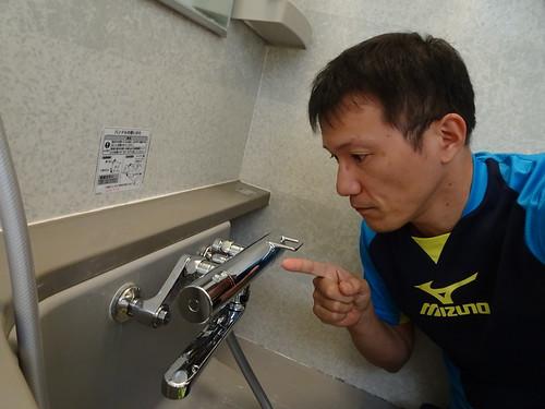 シャワー混合栓の直し方