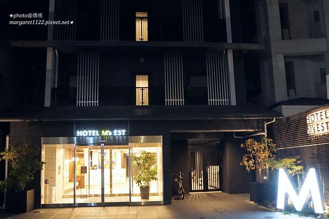京都四条烏丸飯店
