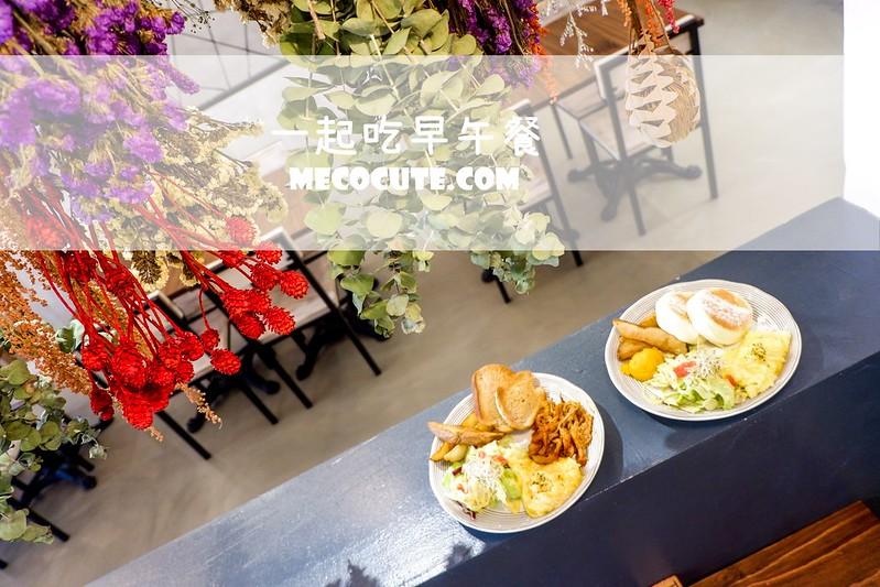 MATTER CAFE,Matter Cafe板橋,新埔早午餐,新埔站美食,板橋早午餐 @陳小可的吃喝玩樂