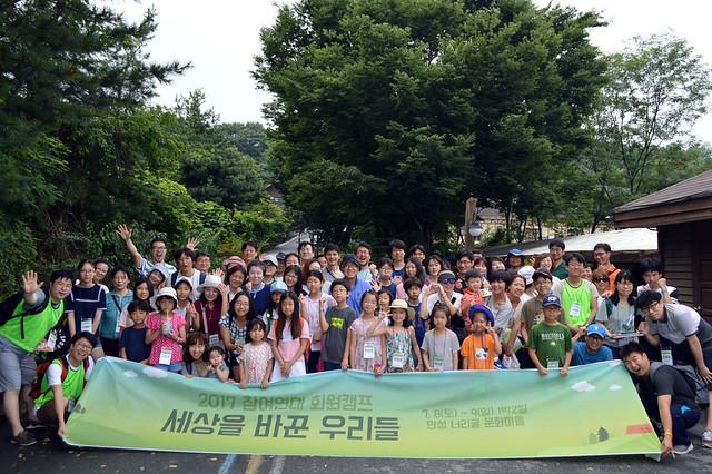 20170708_회원캠프(48)
