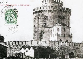 Beyaz Kule-Selânik