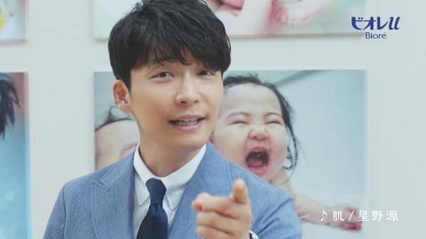 星野源「ビオレu」CMに出演!CM曲「肌」を書き下ろす!!
