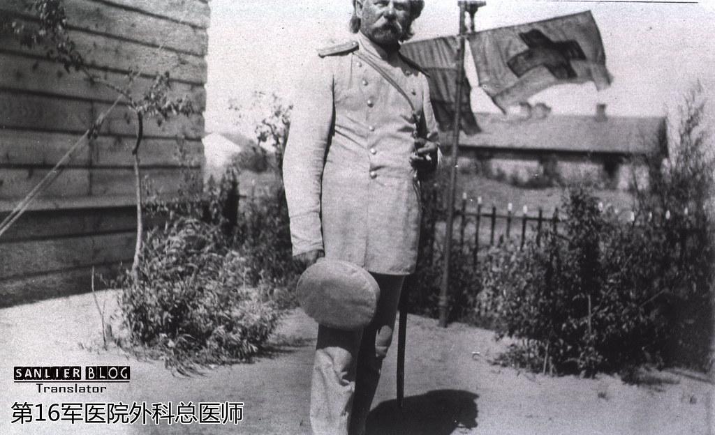 俄日战争俄军医务工作(哈尔滨)25