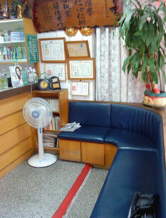 民忠牙醫診所圖片4