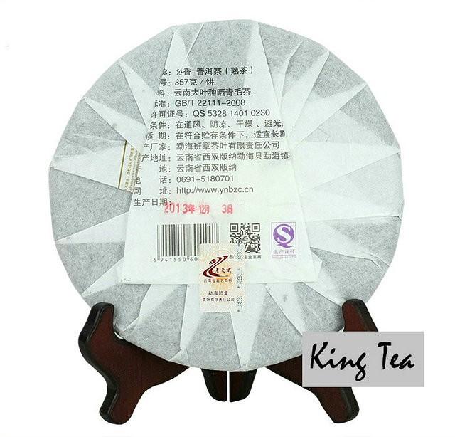 Free Shipping 2013 Lao Man'E QinXiang Cake 357g China YunNan MengHai Chinese Puer Puerh Ripe Tea Cooked Shou Cha Premium Slim