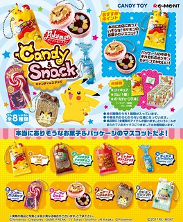 RE-MENT《精靈寶可夢》「糖果與零食」吊飾盒玩!ポケットモンスター Candy&Snack