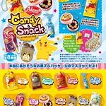 RE-MENT《精靈寶可夢》「糖果與零食」吊飾盒玩!ポケットモンスター Candy&Snack