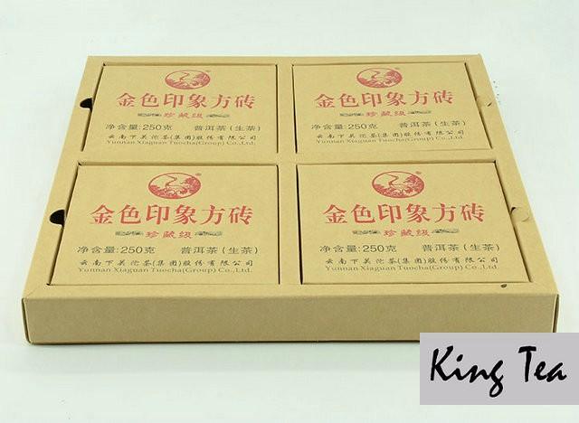 Free Shipping 2012 XiaGuan Golden Image FangZhuan 250g China YunNan KunMing Chinese Puer Puerh Ripe Tea Cooked Shou Shu Cha