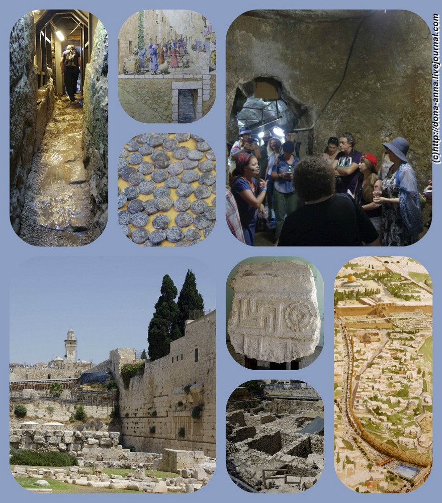 Merkaz-Davidson--collage-a