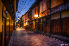 Gion district at night