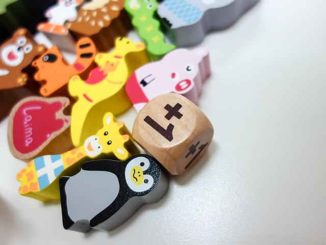附了小小骰子@賴馬「動物堆堆」益智積木疊疊樂