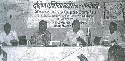 उद्घाटन सत्र में मंच पर आसीन (बायें से) श्री सरजू राय, M.I.C., श्री अजय दीक्षित, श्री रामचन्द्र तथा समर बागची
