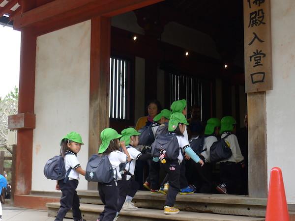 309-Nara