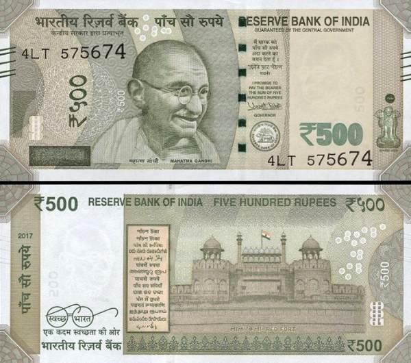 500 Rupií India 2017, P109